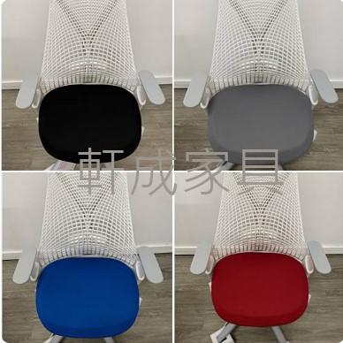 限時特價!適用於 SAYL椅墊套 座椅套 各色手工訂製椅套 Herman Miller SAYL 保護套 高品質 可水洗