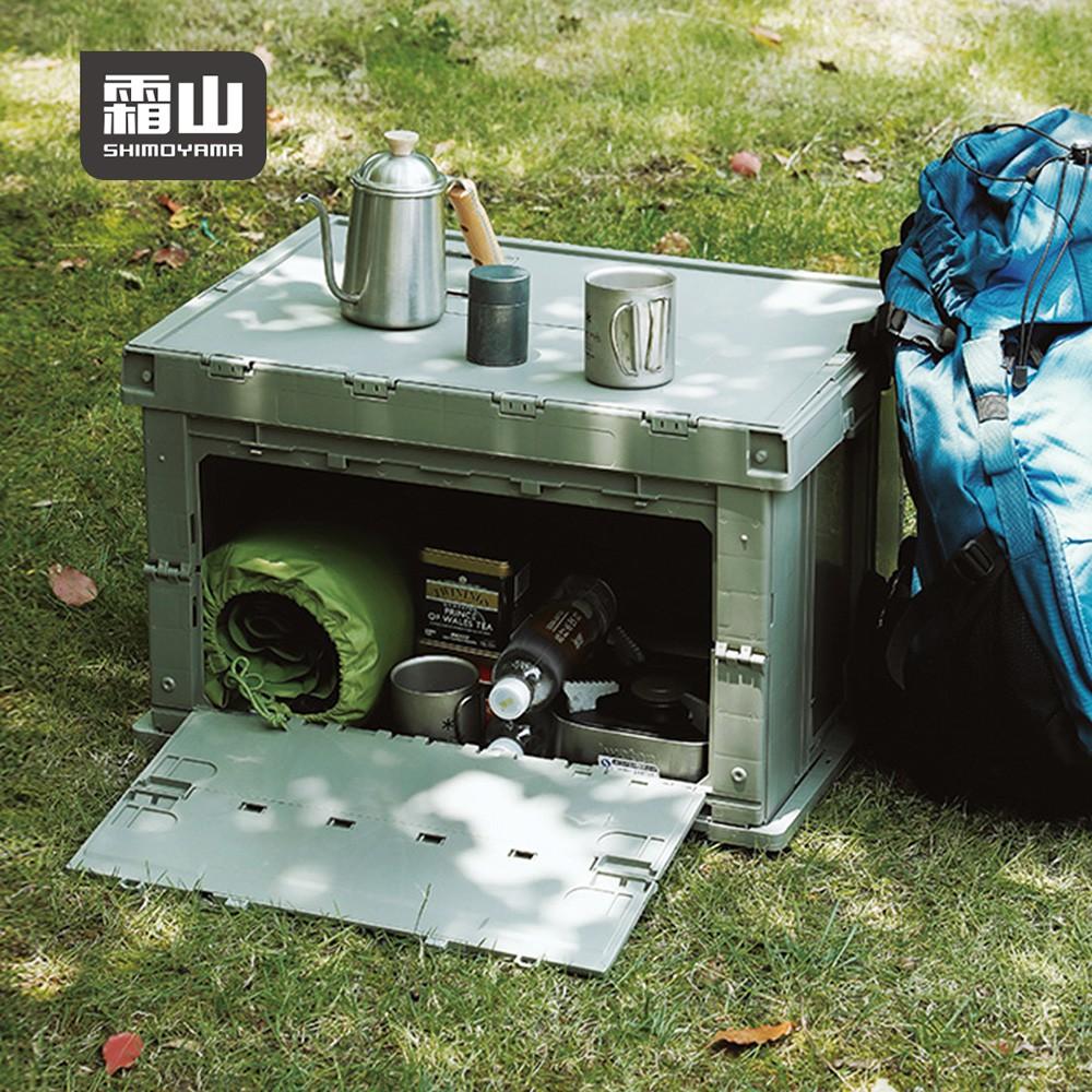 【日本霜山】工業風耐重摺疊置物收納箱-75L-2色可選 (工業風 收納箱 整理箱 露營 後車箱用 儲備箱)