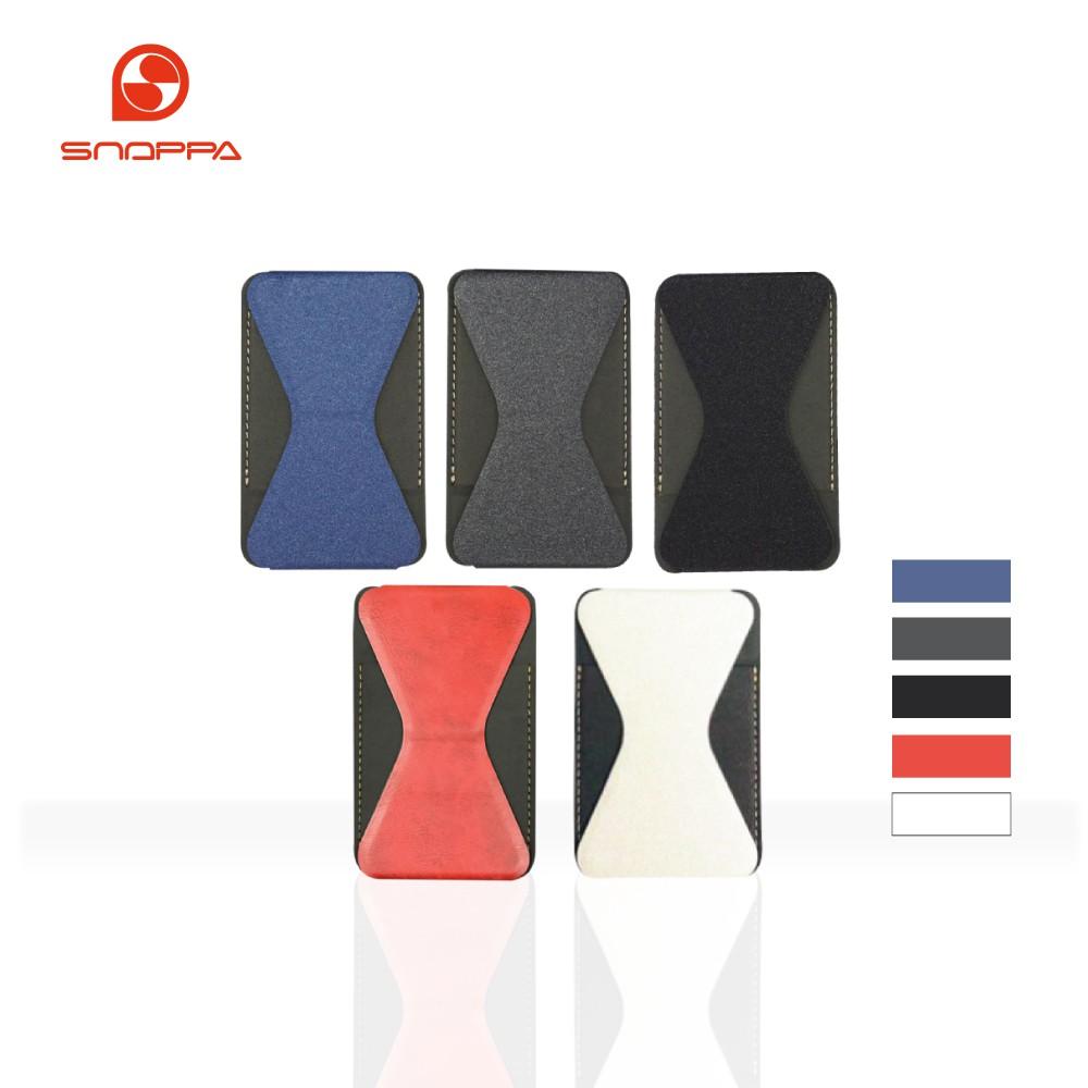 極簡風創意輕薄 隱形折疊手機支架 SNOPPA旗艦店