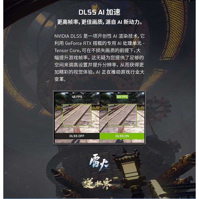 台湾現貨現貨七彩虹RTX3060 12G火神AD OC臺式機3060ti 8g遊戲白色獨立顯卡