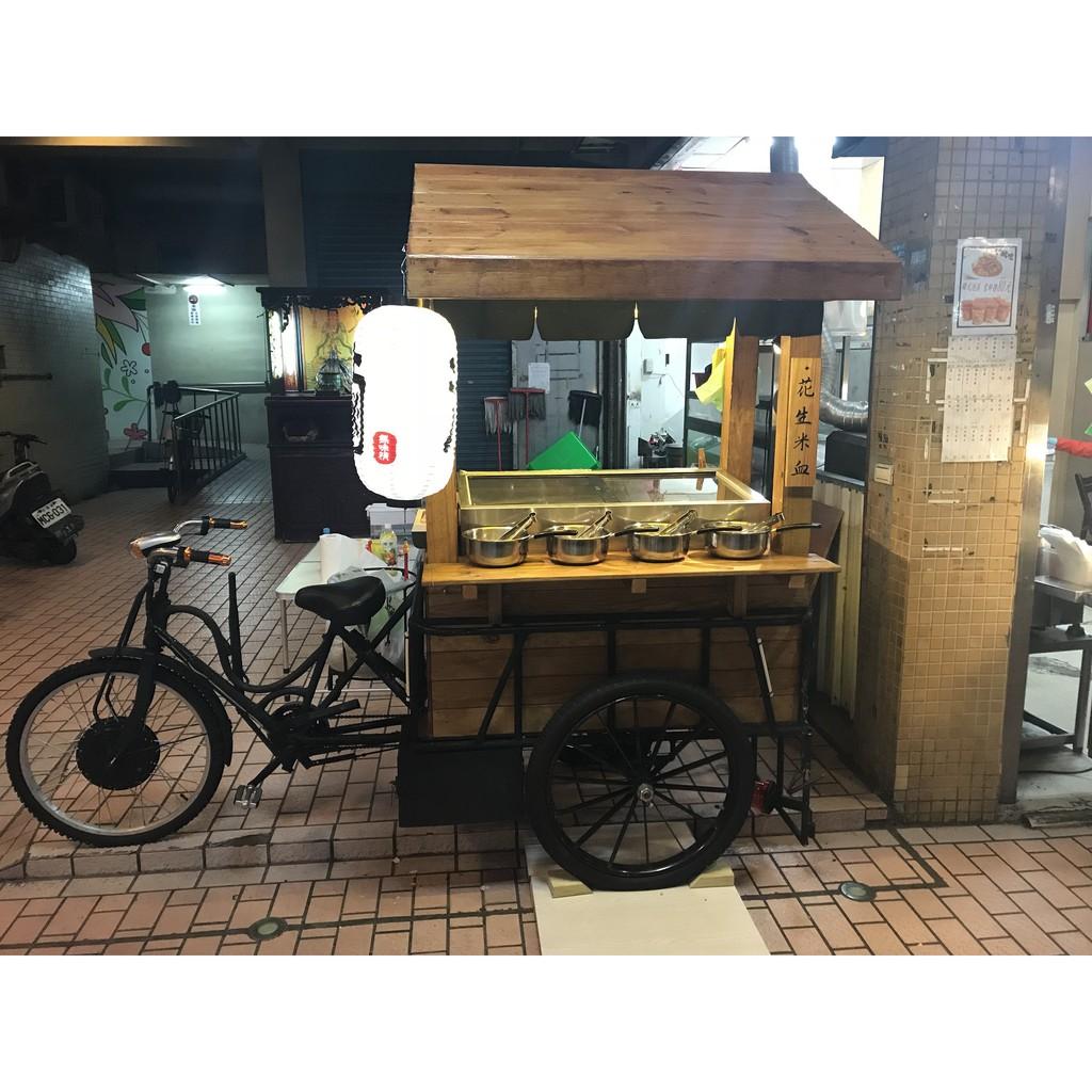 擺攤 攤車 小吃 省廣告費 木製 滷味 鹹水雞 雞蛋糕 冰 三輪車