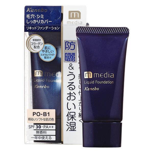防曬保濕礦物粉底液粉膚色PO-B1 25g