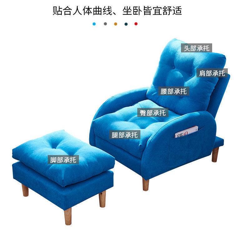 【免運費】懶人沙發小躺椅臥室單人沙發小型懶人椅榻榻米陽臺沙發可躺單人椅