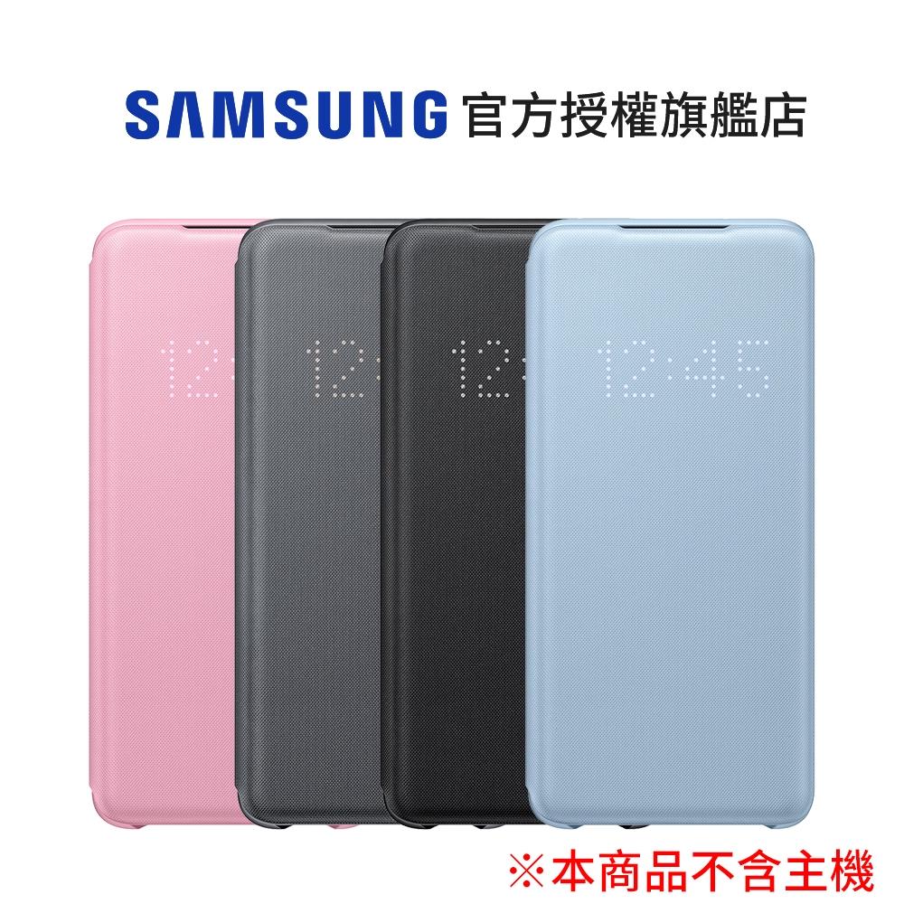 SAMSUNG Galaxy S20 5G LED皮革翻頁式皮套 天空藍/黑/灰/粉