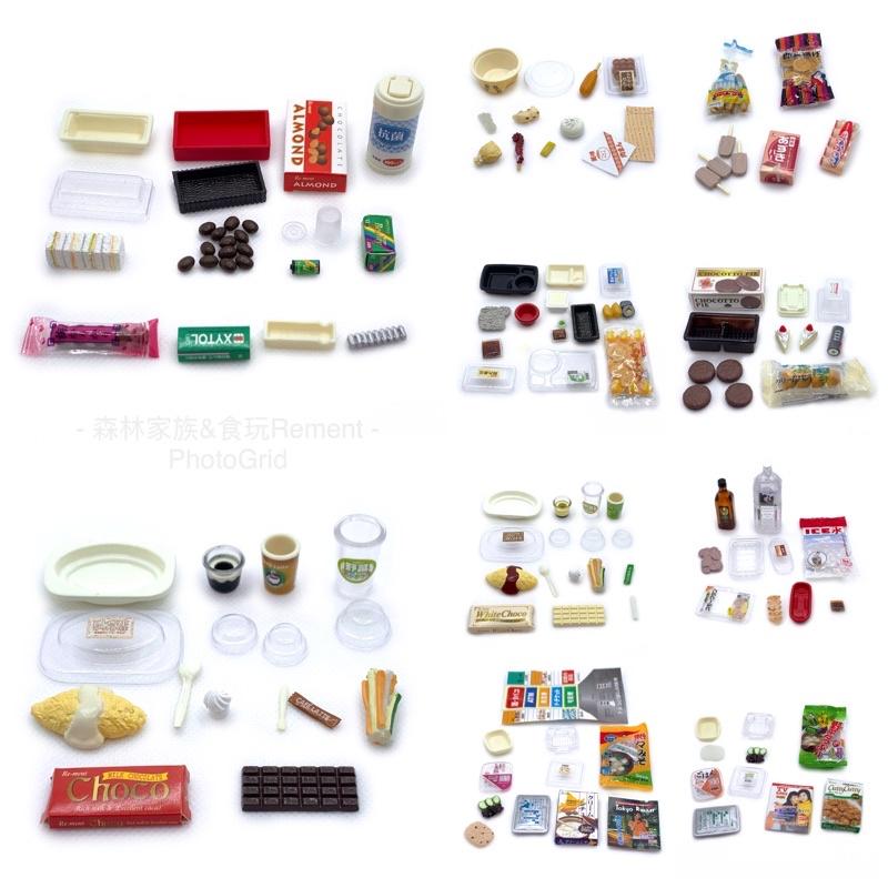 食玩 盒玩 re-ment rement 便利商店 超市 巧克力派 養樂多 超商 關東煮 絕版