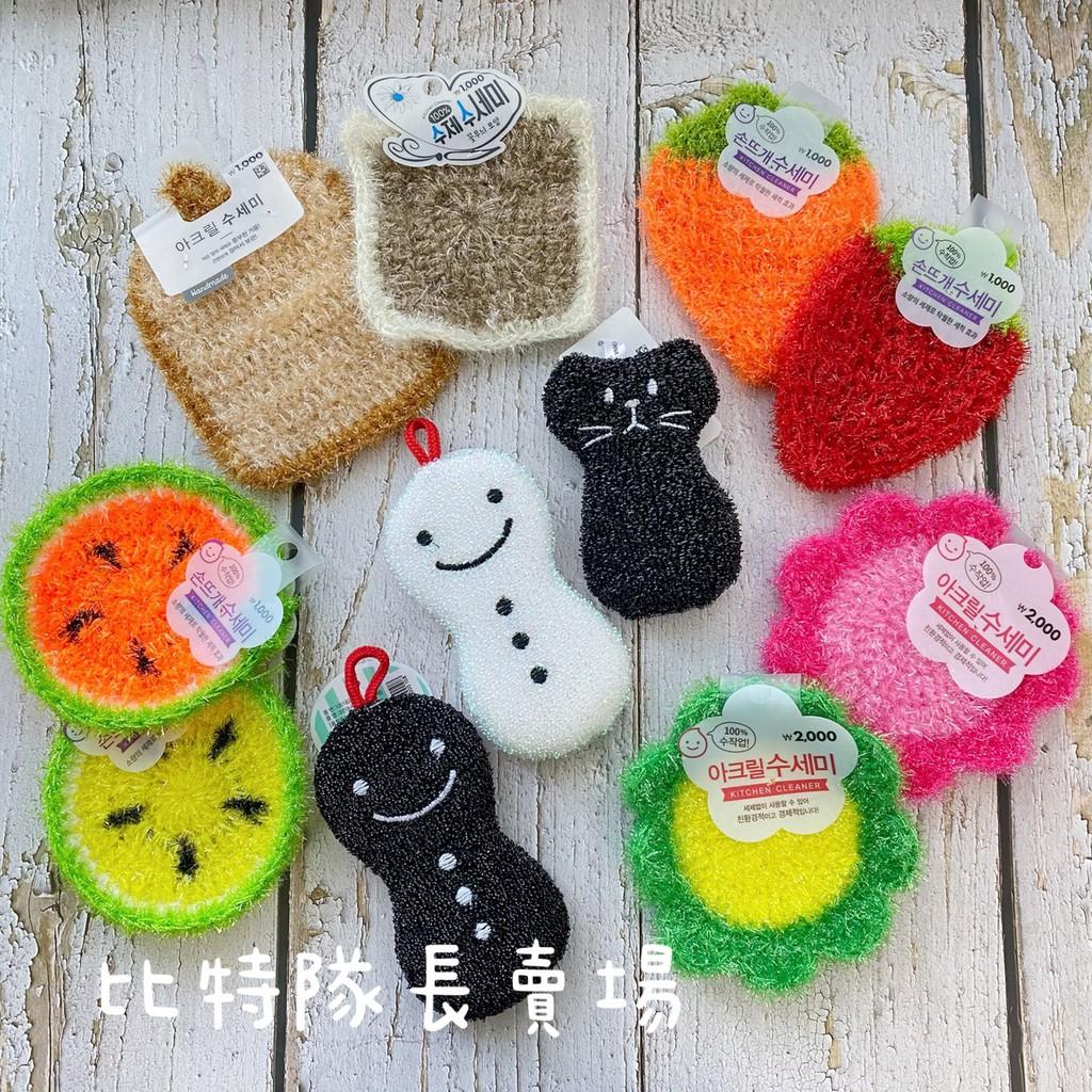 韓國大創抗菌清潔菜瓜布 菜瓜布 草莓 小貓咪 西瓜 洗碗布 廚房菜瓜布
