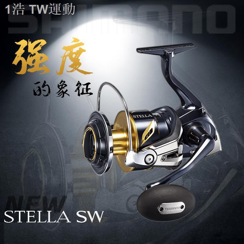 TW運動 SHIMANO禧瑪諾斯泰拉14000XG深海波爬金屬紡車輪STELLA SW 10000