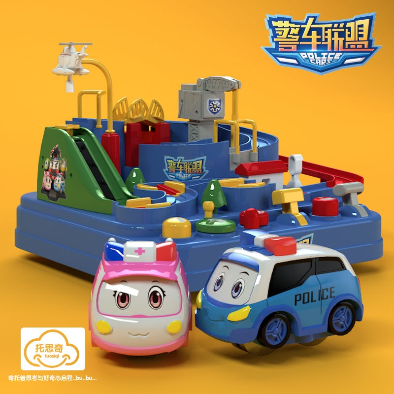 兒童玩具    玩具 合金車 工程車 直升機 警車 小汽車 吊車 同款電動軌道闖關汽車大冒險軌道車玩具組合慣性警車托馬
