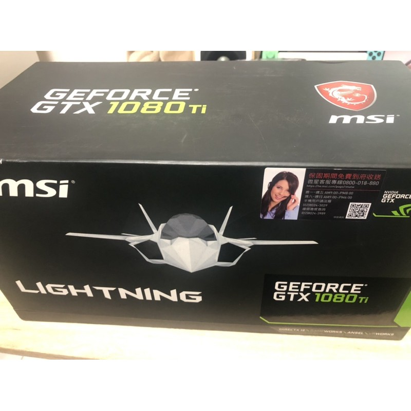 MSI 微星 GTX1080Ti lightning Z 顯示卡 二手 非礦卡 1080Ti 閃電 配件完整