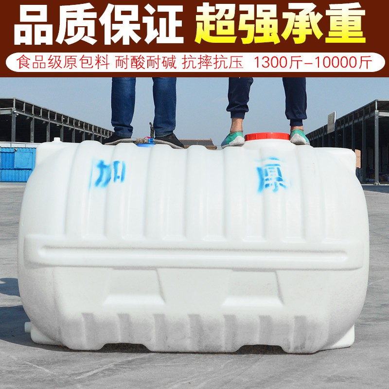 【J家百貨】臥式儲水桶超大水箱儲水罐水桶食品級塑料桶蓄水桶大容量大號家用