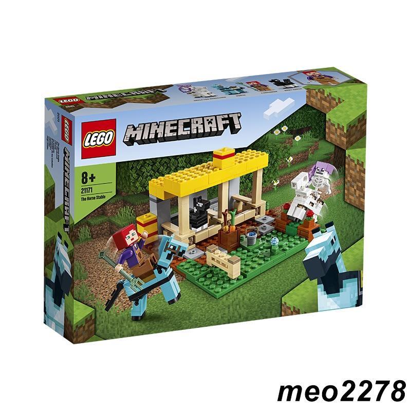 樂高 積木 樂高(LEGO)積木 我的世界系列 21171 馬廄