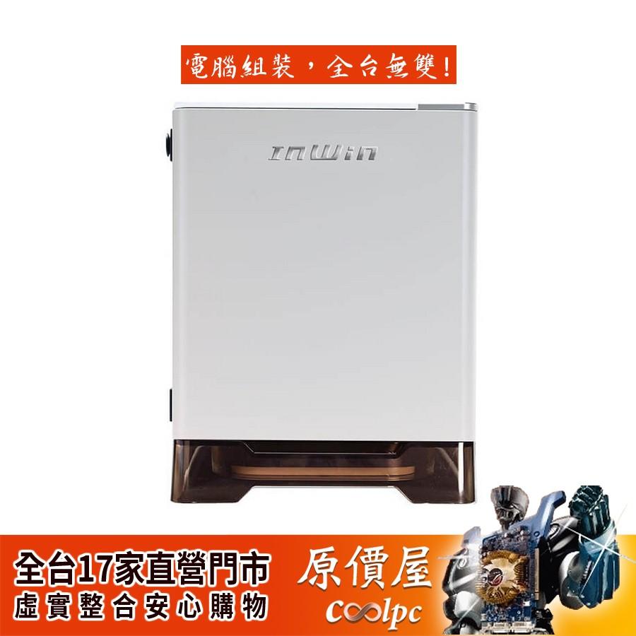 InWin迎廣 A1 Plus (內附650W金牌電源) 白/顯卡長32/CPU高16/ITX/機殼/原價屋
