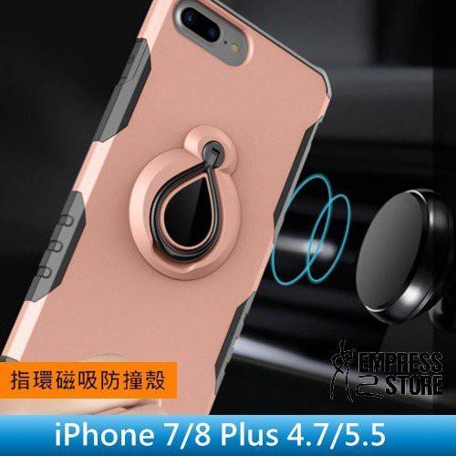 【妃小舖】iPhone 7/8 Plus 4.7/5.5 水滴/四角 磁吸+指環扣 可旋轉 支架/車架 防撞 保護殼