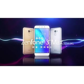ASUS +  Zenfone3 Max 5.5吋 X00DDA ZC553KL 9H 鋼化玻璃 保護貼 華碩 *