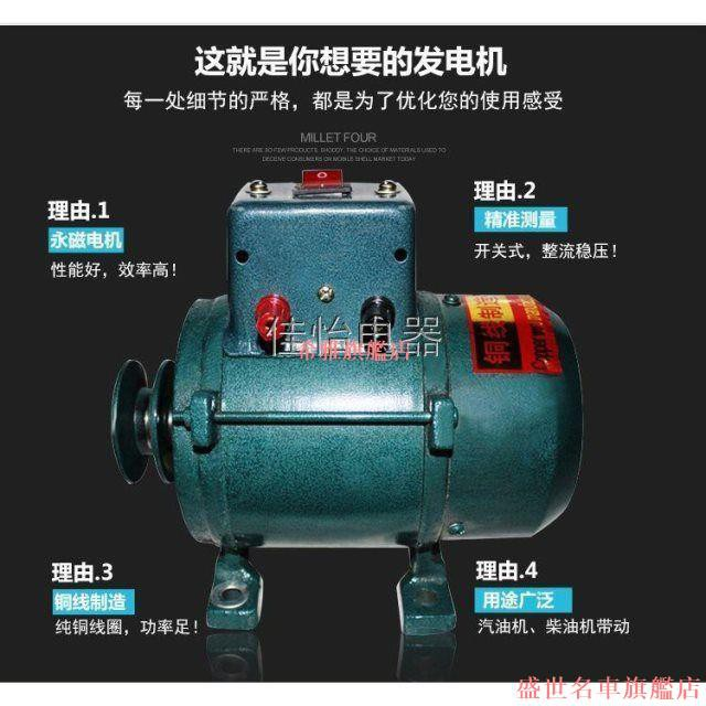 🎈小橘百貨鋪🎈现货免运🎈大功率220V小型發電機家用照明永磁無刷帶穩壓器純銅線芯110v