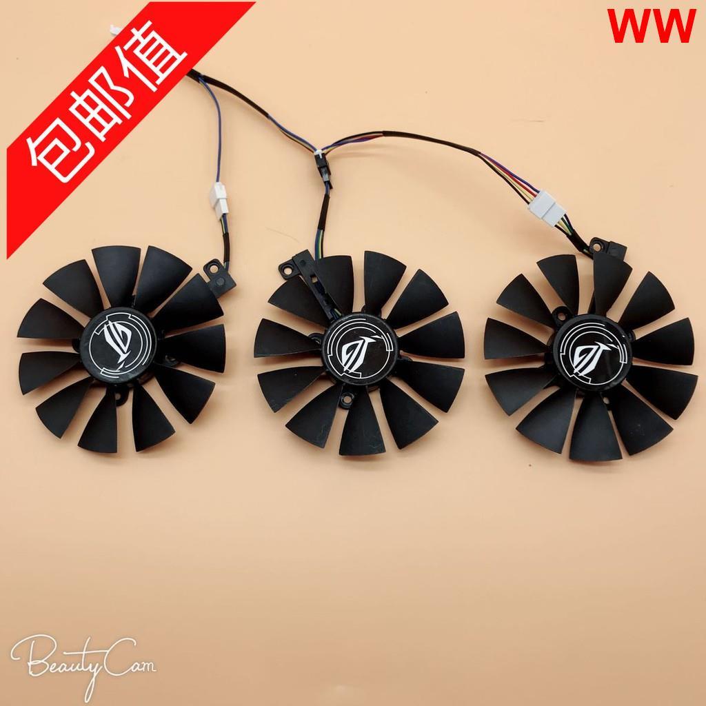 台灣現貨華碩猛禽ROG STRIX GTX1060 1070 1080TI 顯卡風扇三風扇顯卡專用爆款熱銷