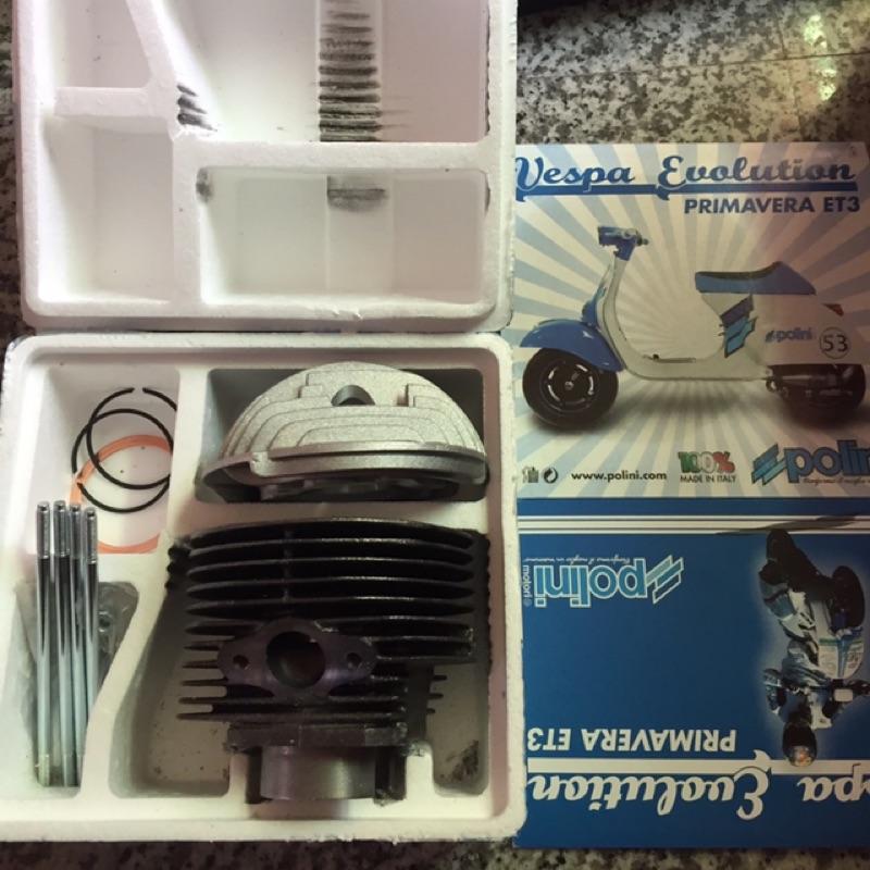 偉士牌 Vespa/Polini 130 Racing 汽缸改裝套件/ 90-125-ET3-狐狸-PK適用