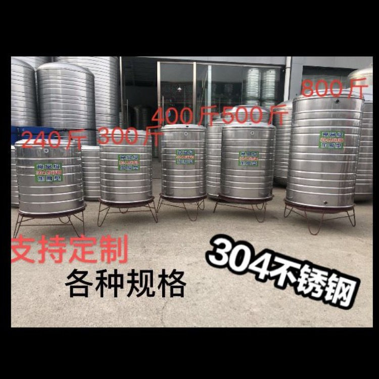304不銹鋼儲水桶太陽能涼水桶家用水塔儲水罐加厚酒罐樓頂儲水