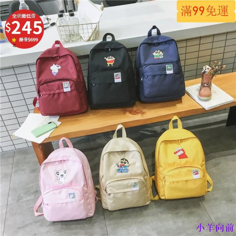 現貨🌟韓國SPAO 蠟筆小新後背包 學生書包 帆布包 動感超人 電腦包 雙肩包 背包 閨蜜包 交換