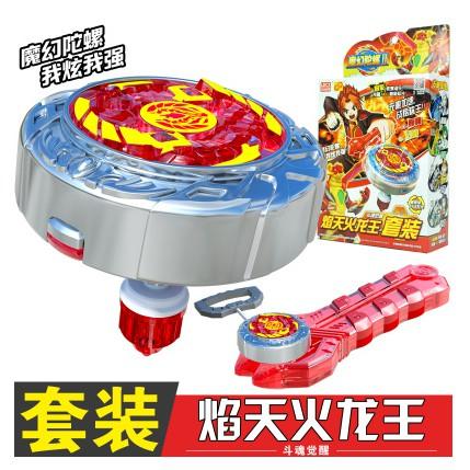 陀螺正版靈動魔幻夢幻陀螺2代玩具兒童拉線男孩發光焰天火龍王3戰鬥盤