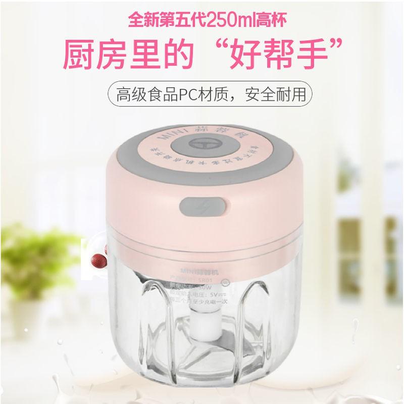 台灣出貨迷你粉碎機寶寶輔食機家用電動絞蒜機蒜泥神器料理機打蒜機絞肉機