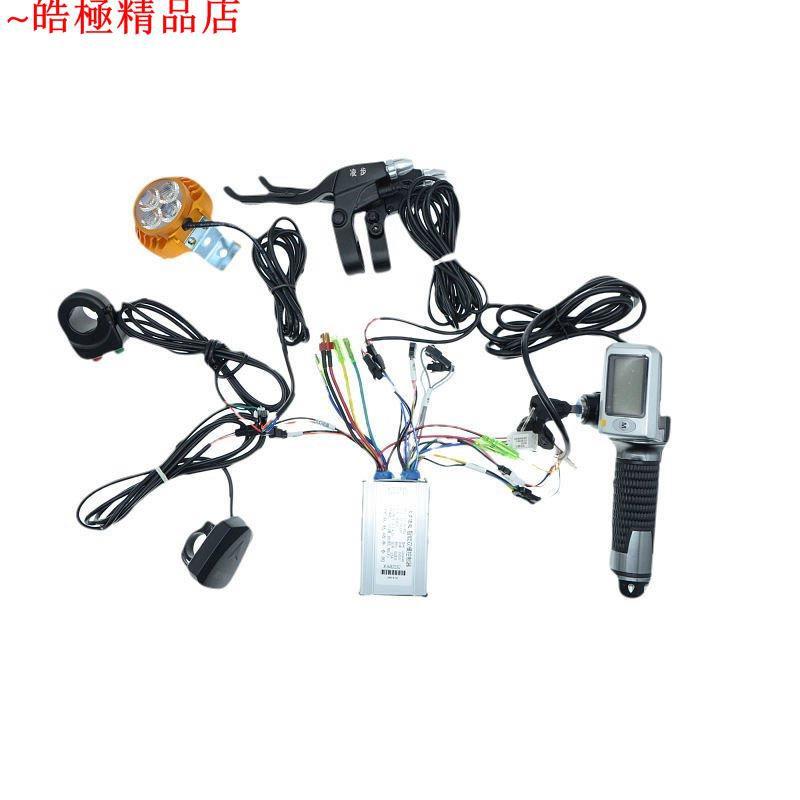 新款推薦代駕電動車控制器轉把加速器套裝LED大燈36v48v鋰電控制器套裝~皓極精品店
