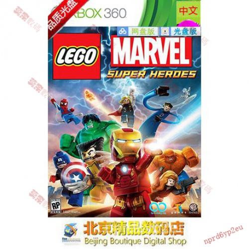 【熱賣】【遊戲光盤】XBOX360光盤遊戲 樂高漫威超級英雄 中文版【需要改機正版玩不了】 V1Nx