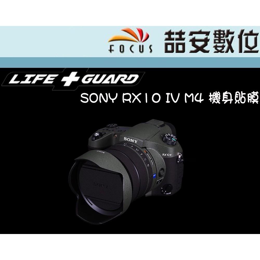 《喆安數位》LIFE+GUARD SONY RX10 IV M4 機身貼膜 DIY包膜 3M貼膜
