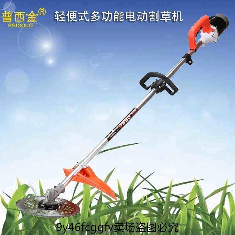 [工廠特價]電動割草機充電式多功能打草機高枝鋸插電瓶車電池直流電48伏60伏