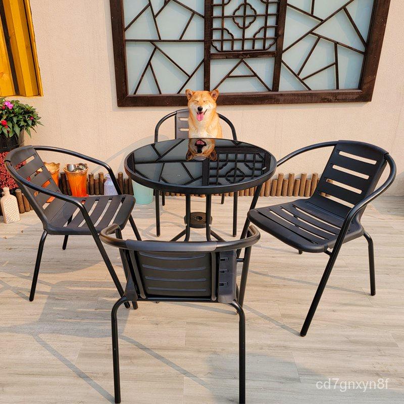 ❀爆款熱銷❀戶外桌椅庭院花園鐵藝休閒奶茶店擺攤室外露台陽台小茶几組合