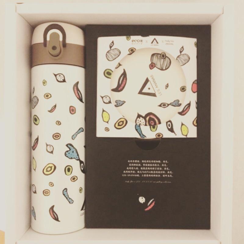 [超商免運]eco Bottle x LES ANANAS  品牌藝術保溫瓶杯墊