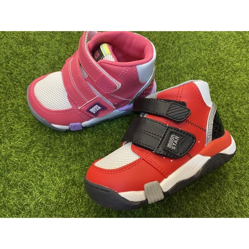 Moonstar 月星牌 機能矯健鞋 兒童矯正鞋 高筒鞋