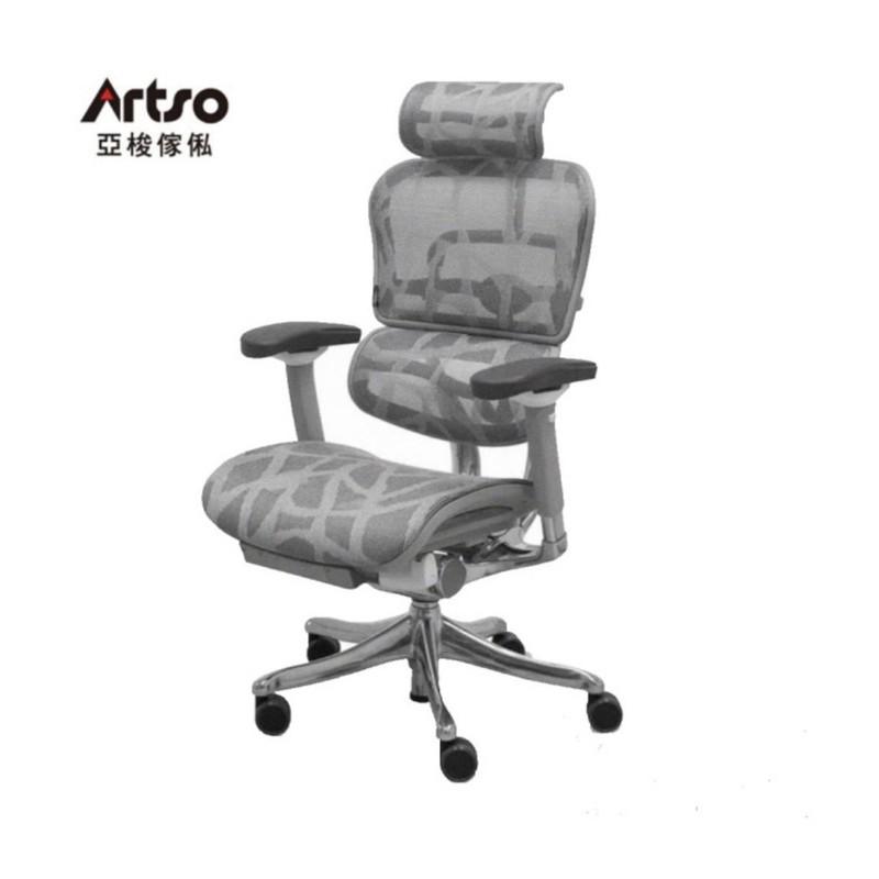 二手Artso 亞梭CS-MB全網椅Matrex網布透氣人體工學椅辦公椅電腦椅