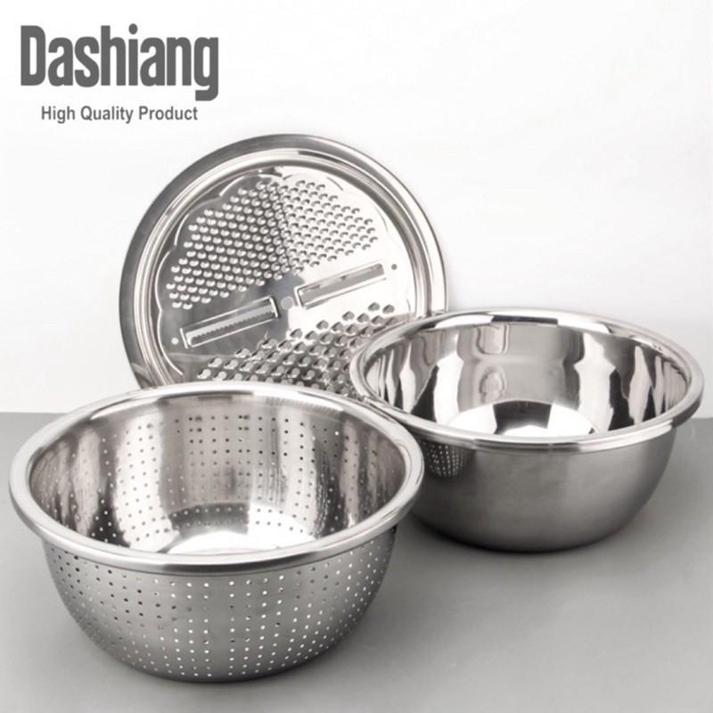 日好 【DASHIANG 】多功能304不銹鋼料理瀝水盆 刨絲 瀝水盆 洗米盆 料理盆 洗菜盆