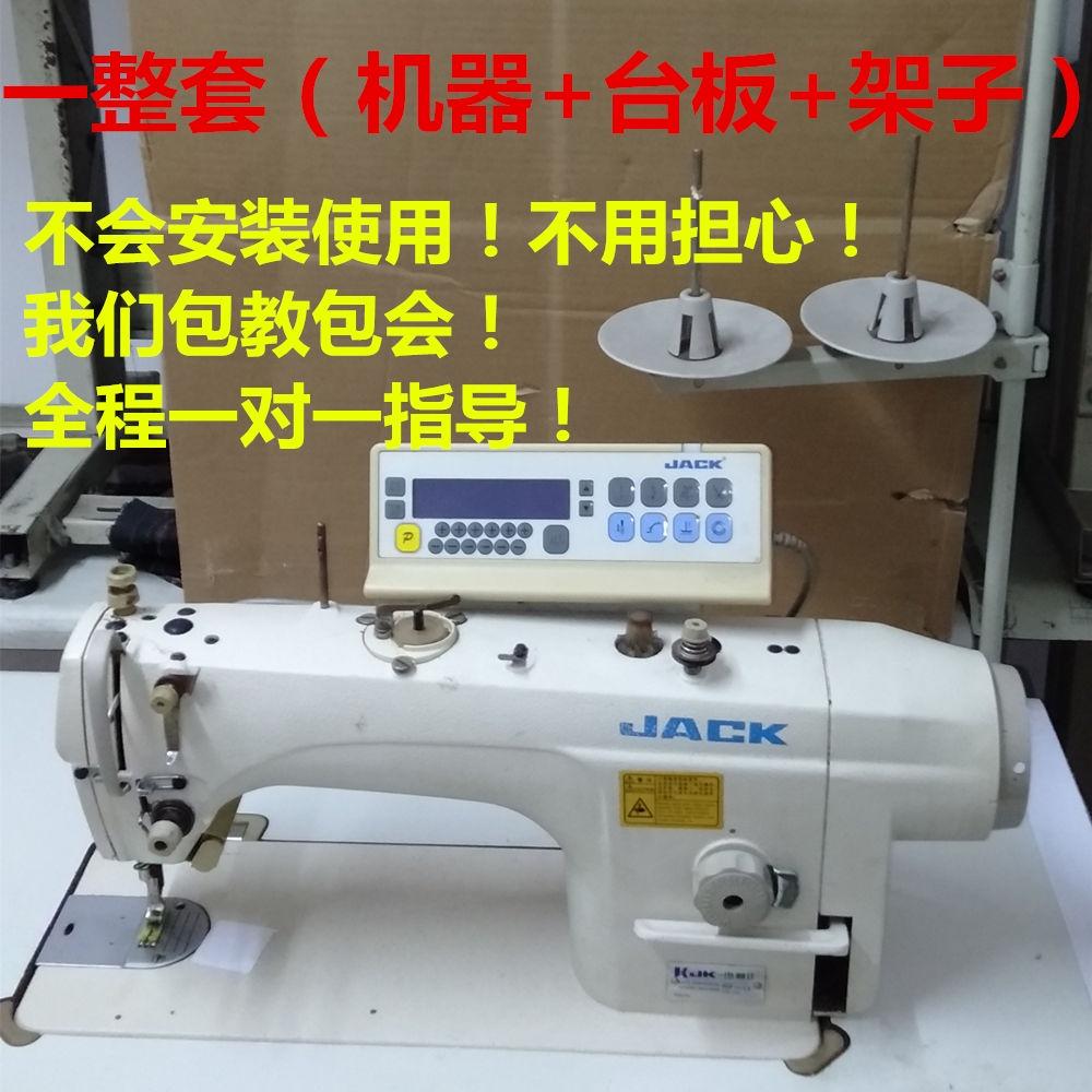 小溪3C配件二手傑克布魯斯品牌全自動電腦縫紉機直驅平車家用電動縫紉機整套
