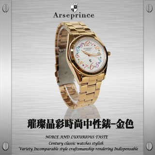 Arseprince 璀璨晶彩時尚中性錶-金色 高雄市