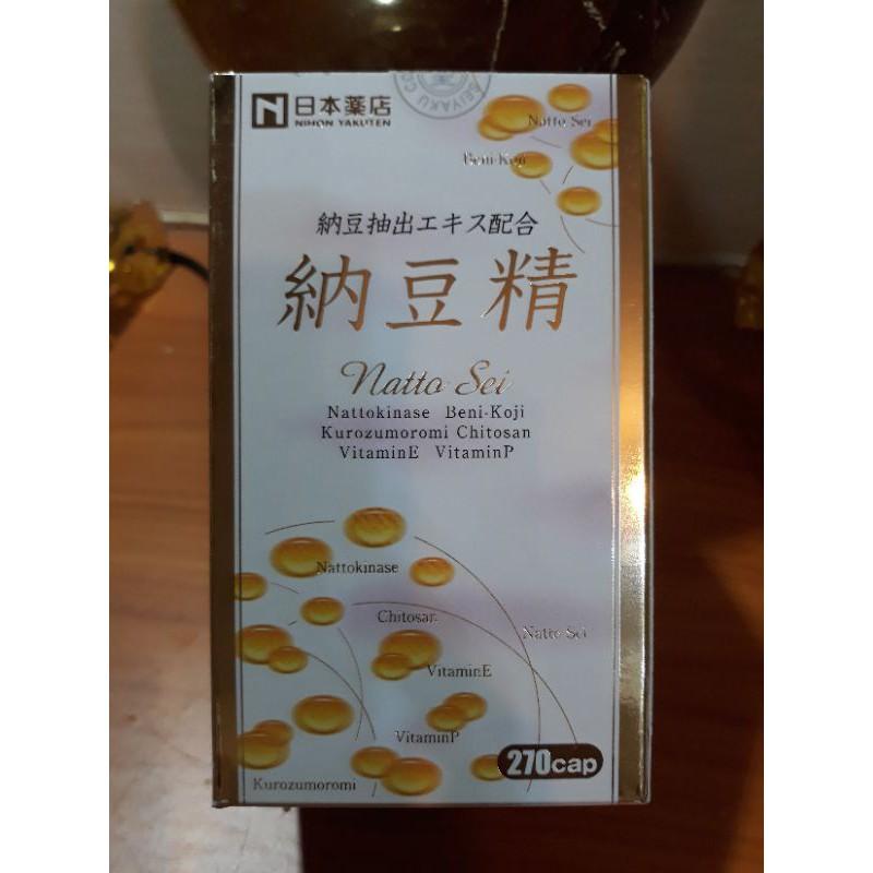 納豆精 日本藥店 日本藥王 當天寄出