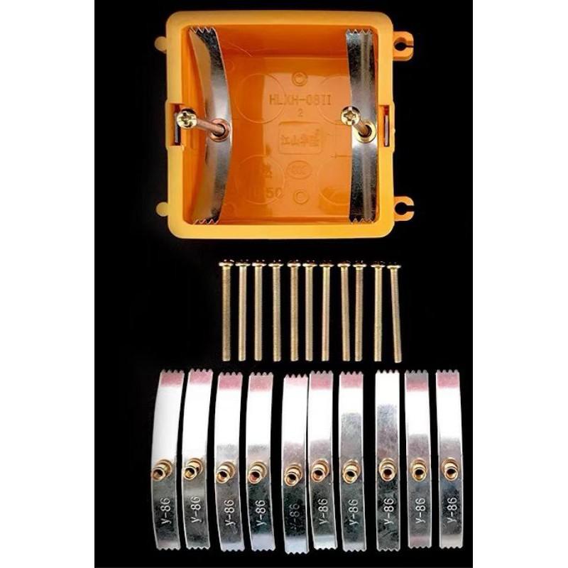 《群群》甘仔貨 電源插座斷耳救星 固定片 電源開關修復 配線盒 螺絲 開關 插線