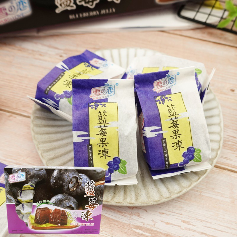 【雪之戀】藍莓凍 500g(10入) 【4712905017866】(台灣果凍)