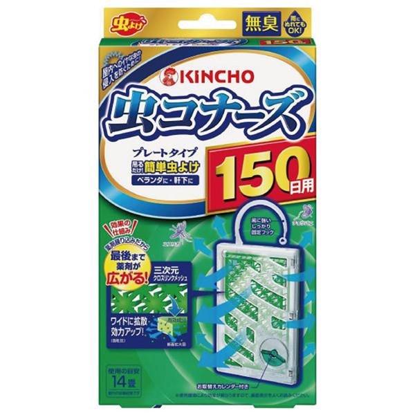 日本金鳥防蚊掛片150日