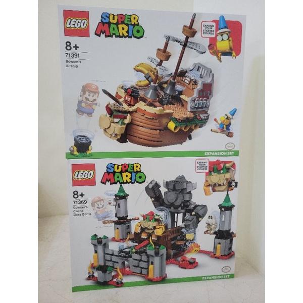 正版現貨 LEGO 樂高 71369 71391 庫巴魔王的城堡對決 庫巴飛行船 Super  Mario 超級瑪莉歐