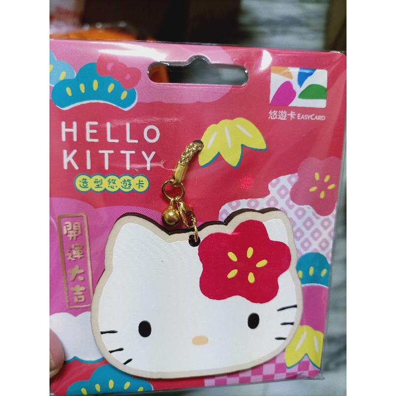 三麗鷗HELLO KITTY造型悠遊卡-許願繪馬EASYCARD 凱蒂貓3D立體悠遊卡功能
