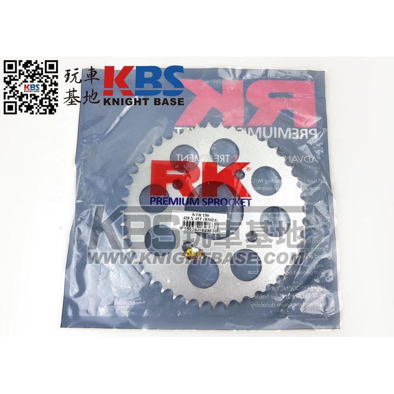 【玩車基地】RK 2016 CBR150R 後齒盤 後齒輪 428規格45T 45齒 改裝品