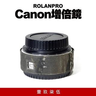 【壹玖柒伍】ROLANPRO 若蘭 砲衣 Canon 1.4X 2X I/ II/ III 增倍鏡 加倍鏡 新竹縣