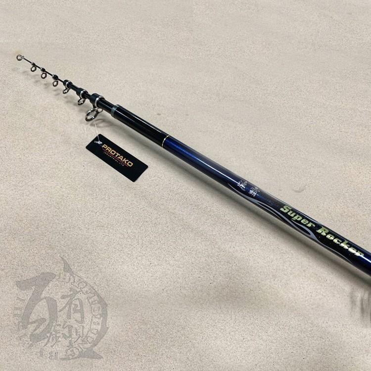 ◎百有釣具◎PROTAKO上興 台灣製造 速霸(Super Rocker) 磯投竿 使用K系列高腳珠 彈性適中、韌性十足