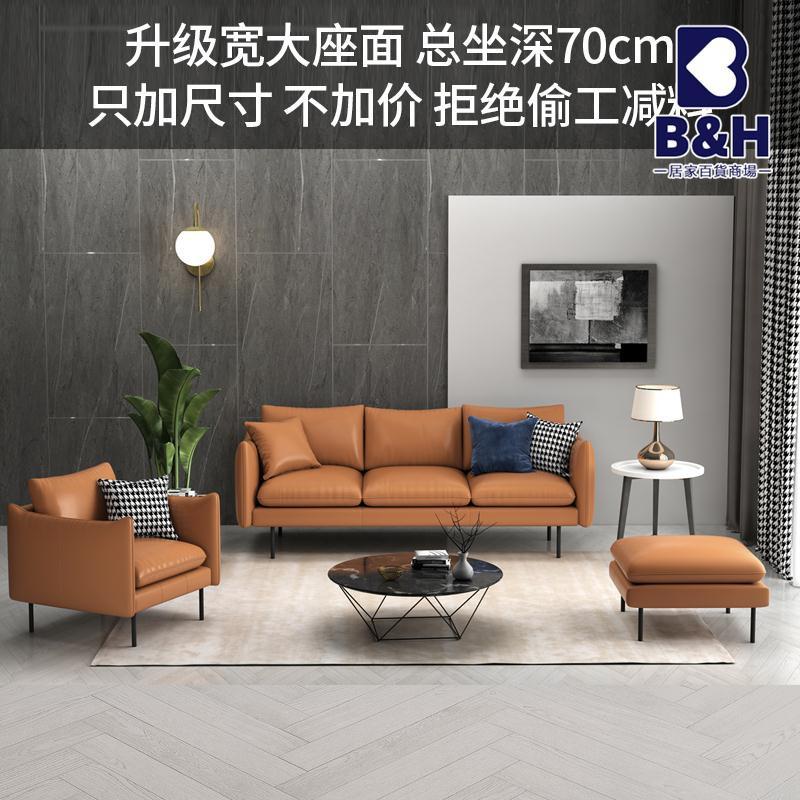 现货意式輕奢風皮藝沙發乳膠小戶型客廳北歐風簡約現代雙三人位小沙發
