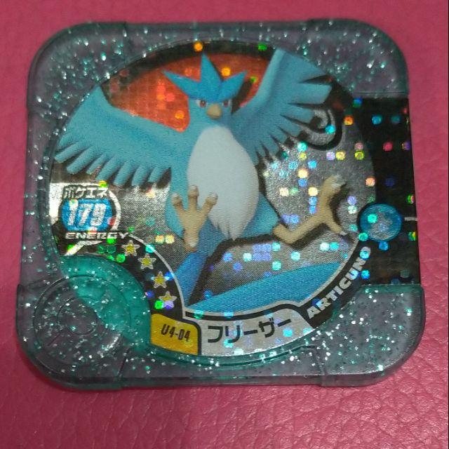 現貨 正版 絕版品 神奇寶貝 pokemon tretta 卡匣  大師等級 級別 四星 4星 急凍鳥