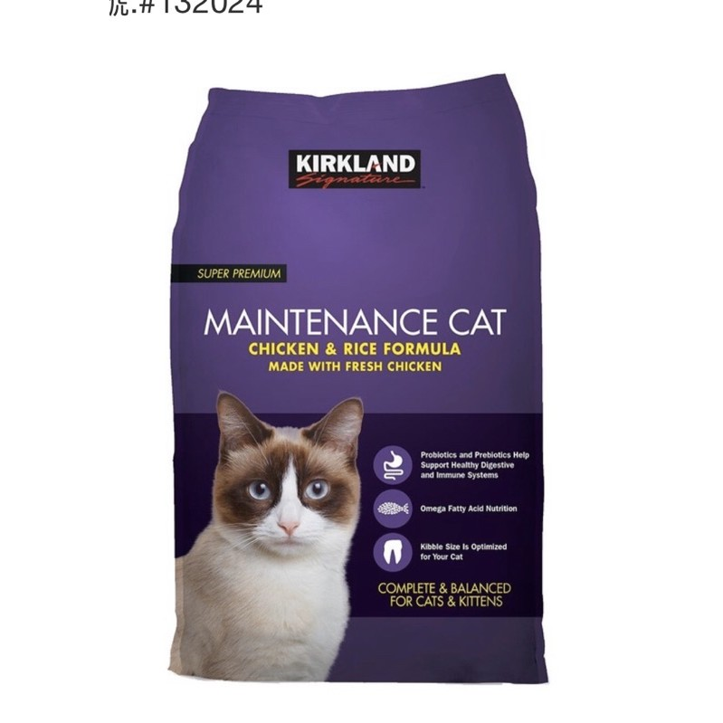 好市多 科克蘭 紫包 貓 貓飼料 乾 雞肉&米配方 乾貓糧 11.34公斤 紫