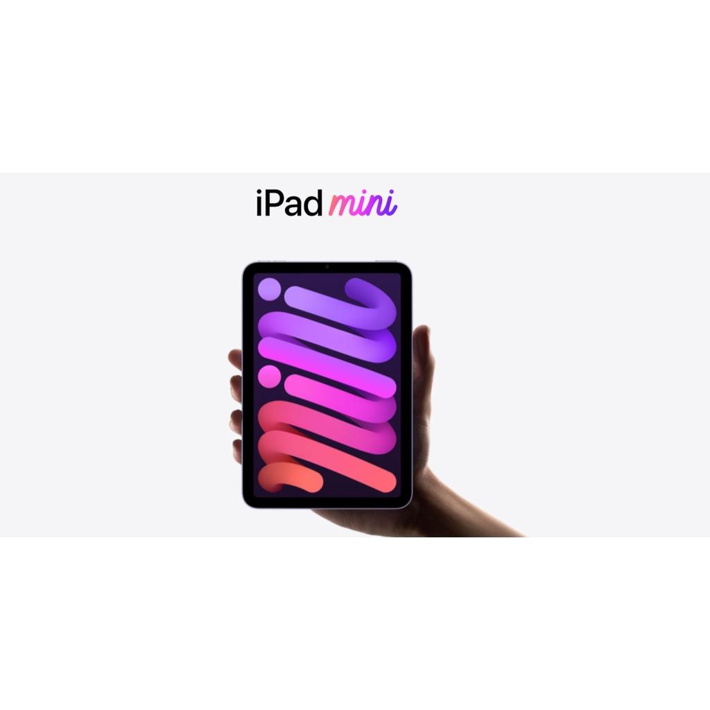 2021 iPad mini 6 (8.3吋) 預購排單~第一批少量到貨