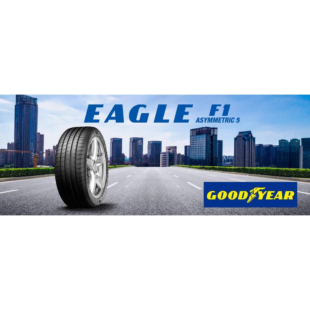 5月輪胎大特價各廠牌215/45/17固特異F1A5四輪合購3500/條